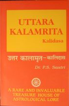 Uttara Kalamrita