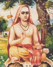 Viveka Chudamani – by Adi Sankaracharya