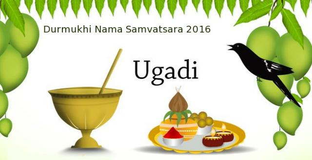 Durmukhi Nama Samvatsara Ugadi Predictions for 2016-17 in Vedic Astrology