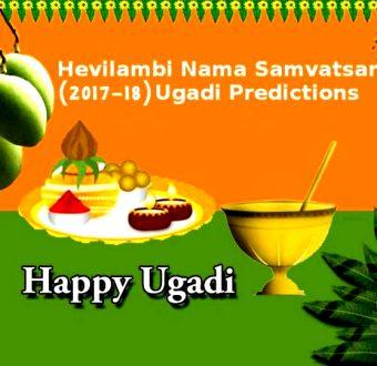 Hevilambi Nama Samvatsara Ugadi Predictions for 2017-18 in Vedic Astrology