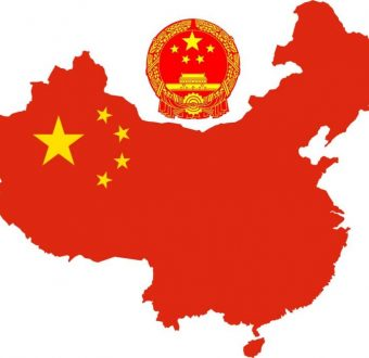 People's Republic of China Horoscope and Future