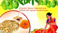 Vilambi Nama Samvatsara Ugadi Predictions for 2018-19