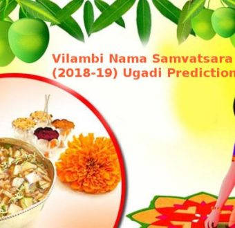 Vilambi Nama Samvatsara Ugadi Predictions for 2018-19