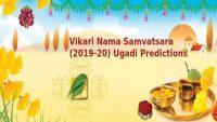 Vikari Nama Samvatsara Ugadi Predictions for 2019-20