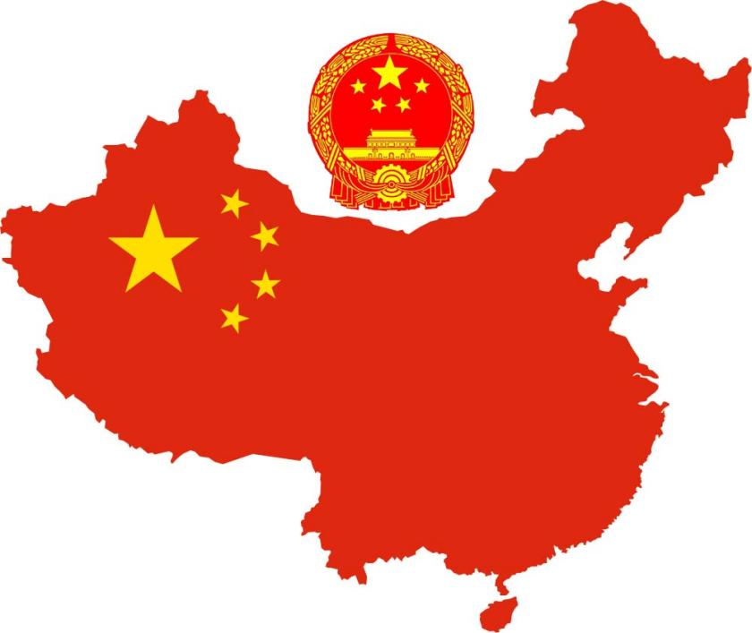 Peoples Republic of China map symbol