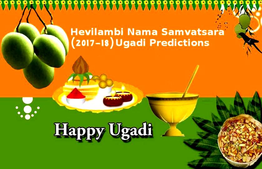 Hevilambi Nama Samvatsara Ugadi Predictions (2017-18)