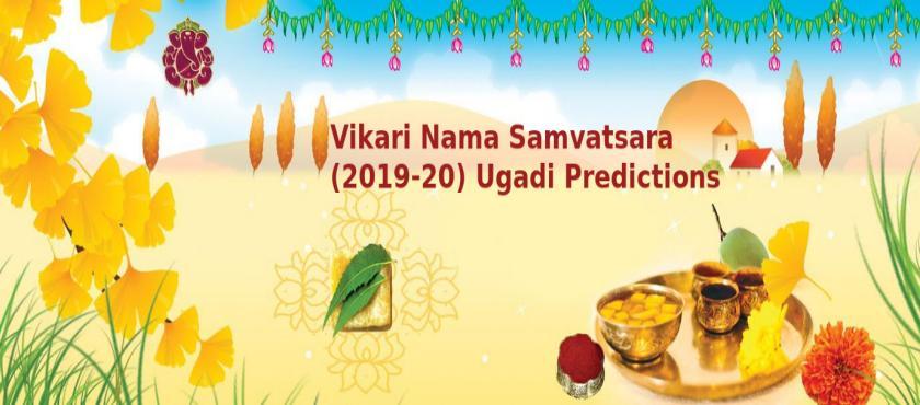 Vikari Nama Samvatsara Ugadi Predictions (2019-20)