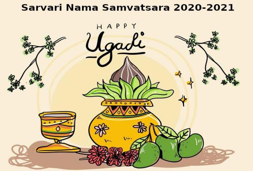 Sarvari Nama Samvatsara Ugadi Predictions (2020-21)