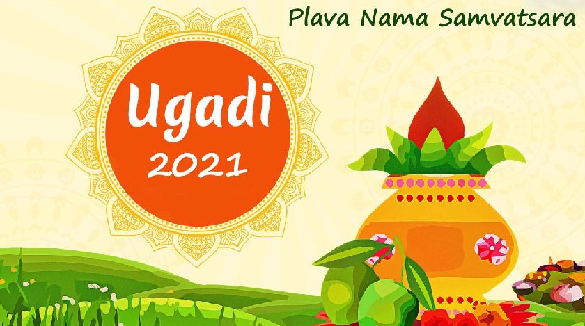 Plava Nama Samvatsara Ugadi Predictions (2021-22)