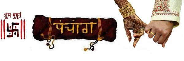Marriage Muhurtham