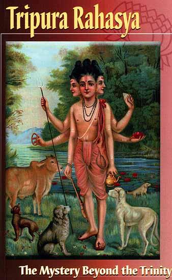 tripura rahasya book